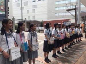 西日本災害募金活動(写真1)
